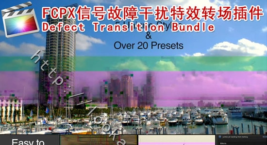 Final Cut Pro X信号故障干扰转场插件 Defect Transition Bundle
