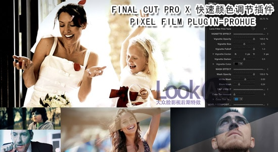 Final Cut Pro X 快速颜色调节插件 PIXEL FILM PLUGIN Prohue