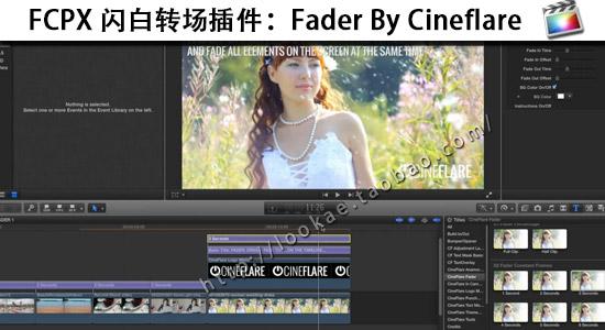 Final Cut Pro X 闪白/白闪特效转场插件:Cineflare Fader