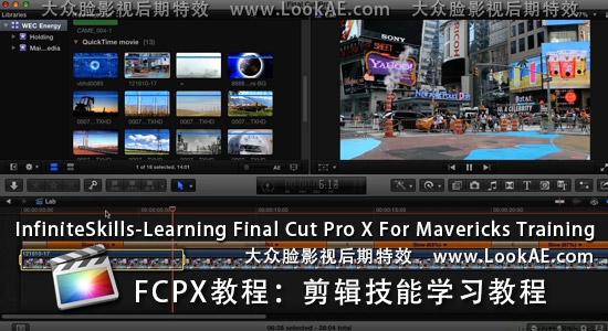 FCPX剪辑技能学习教程InfiniteSkills-Learning Final Cut Pro X For Mavericks Training