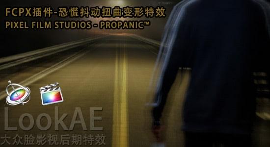 FCPX插件:恐慌抖动扭曲变形特效 PIXEL FILM STUDIOS - PROPANIC