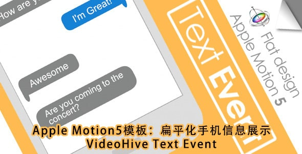 Apple Motion 5 模板-扁平化手机信息展示 VideoHive Text Event