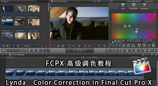 FCPX高级调色教程 Lynda - Color Correction in Final Cut Pro X