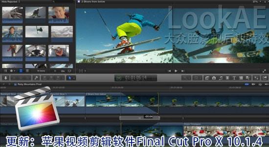 更新:苹果视频剪辑软件Final Cut Pro X 10.1.4