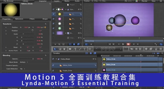 Motion 5 全面训练教程合集 Lynda – Motion 5 Essential Training