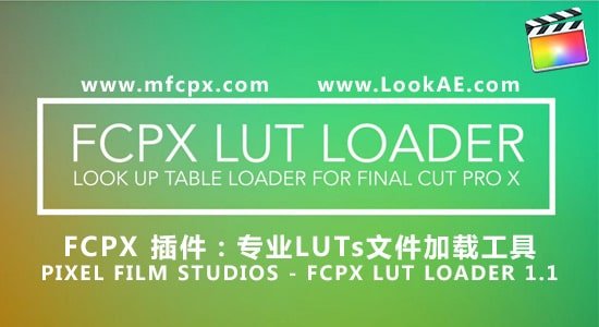 FCPX 插件:专业LUTs文件加载工具 FCPX LUT Loader 1.5S(更新支持macOS Sierra 10.12)