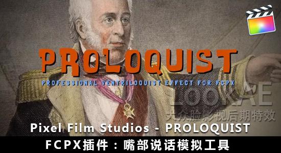 FCPX插件:嘴部说话模拟工具 Pixel Film Studios – PROLOQUIST