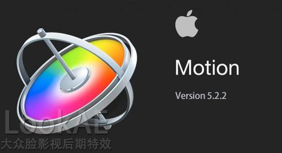 更新:苹果视频编辑软件 Motion 5.2.2(多国语言-含中文)