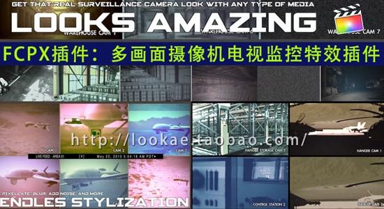 FCPX特效插件:多画面摄像机电视监控特效插件 PFS - PROCCTV