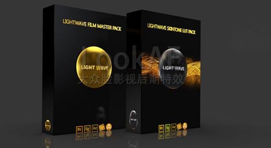 430组 LUTs 专业电影调色预设 LightWave Film LUT Pack MASTER & Skintone Luts