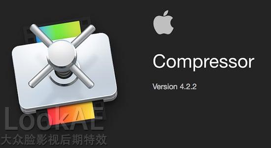 更新:苹果视频压缩编码输出软件 Compressor 4.2.2(多国语言-含中文)