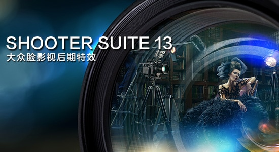 Win/Mac版:红巨人后期流程插件套装 Red Giant Shooter Suite 13.1.0