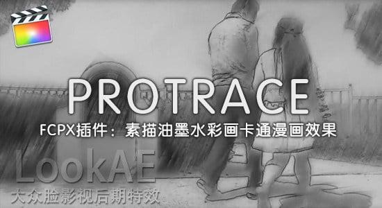 FCPX插件:素描油墨水彩画卡通漫画艺术效果 PFS - PROTRACE + 使用教程