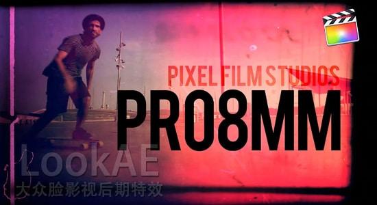 FCPX插件:8毫米电影胶片复古风格化视觉效果 PRO8MM