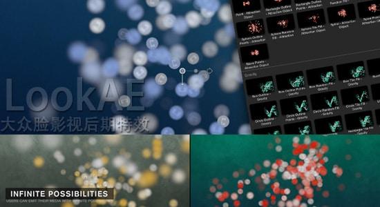 FCPX插件:自定义三维漂亮粒子发射器动画 ProEmitter + 视频教程