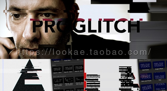 FCPX插件:画面信号故障干扰噪波色彩分离特效 ProGlitch + 使用教程