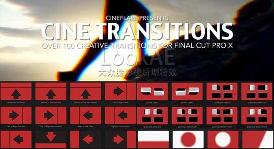 FCPX转场插件:104种创意个性多效果转场插件 CineTransitions