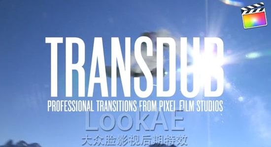 FCPX转场插件:68种切割折叠分离万花筒转场动画 TransDub