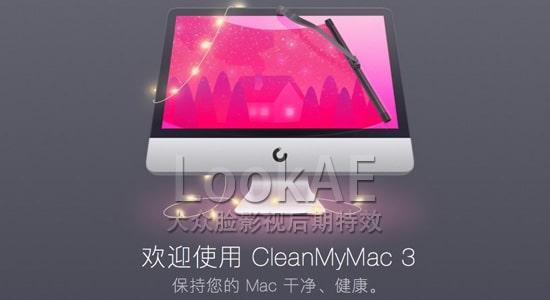 Mac苹果系统清理卸载软件 CleanMyMac 3.7 中文版