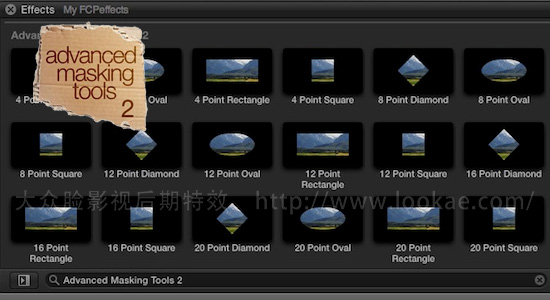 FCPX插件:多点遮罩抠像分离工具 FCPeffects - Advanced Masking Tools 2