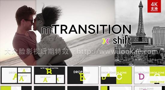 FCPX转场插件:50种推拉分屏切割动画过渡 mTransition Shift