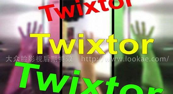 FCPX超级慢动作变速插件:Twixtor 5.4 FCPX 插件-第1张