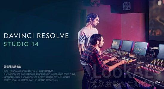 达芬奇专业电影级调色软件 DaVinci Resolve Studio v14.1 英/中文破解版 Win/Mac