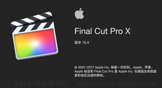 苹果视频剪辑软件 Final Cut Pro X 10.4(英/中文版)免费下载