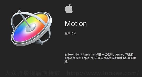 苹果视频制作编辑软件 Motion 5.4.6 英/中文破解版 免费下载 FCPX软件-第1张