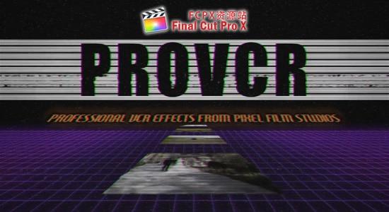 FCPX插件:80年代录像机磁带噪点雪花干扰视觉特效动画 ProVCR + 使用教程 FCPX 插件-第1张