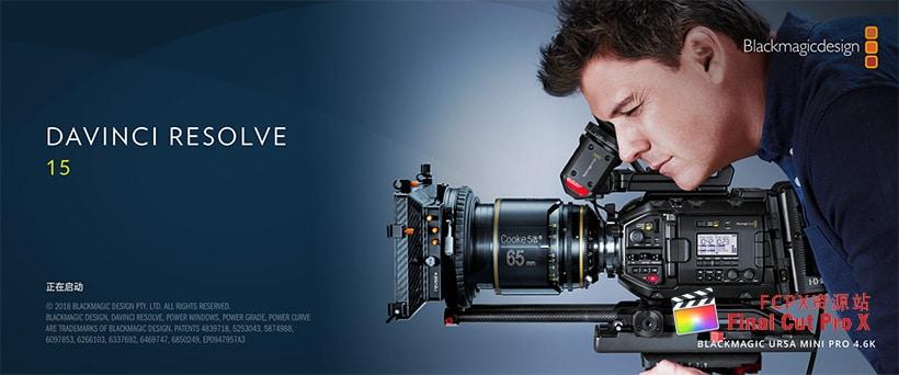 达芬奇调色软件DaVinci Resolve Studio 15.3 Win/Mac 中文/英文破解版 FCPX 软件-第1张