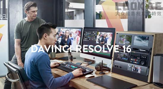 达芬奇调色软件DaVinci Resolve Studio 16.0b7 Mac/Win 中文/英文破解版 FCPX 软件-第1张