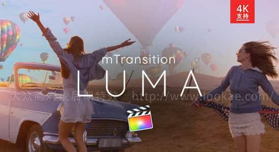 FCPX转场插件-亮度衰减渐变溶解视频转场过渡 mTransition Luma FCPX 插件-第1张