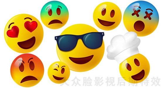 视频素材-8个超级巨大卡通Emoji表情动画4K高清视频素材(有透明通道) 视频素材-第1张