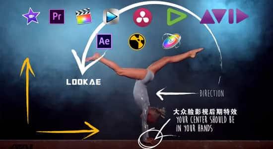 视频素材-45个手绘线条圆圈箭头方框对话气泡标注动画视频素材 视频素材-第1张