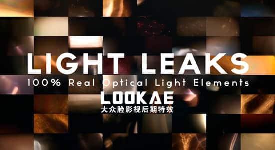视频素材-180个漂亮真实的镜头光斑光效动画视频素材 Vegasaur -Light Leaks 视频素材-第1张