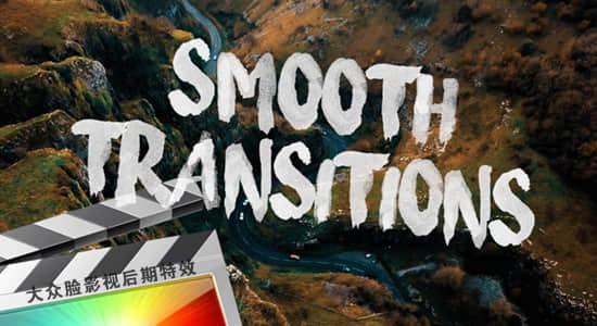 FCPX插件-16个平滑移动旋转缩放调节层方式转场动画 Smooth Transition Layers FCPX插件-第1张