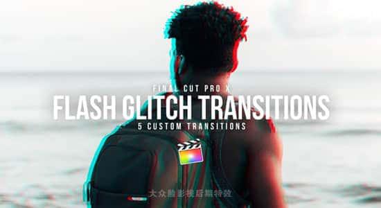 FCPX转场插件-5组信号故障RGB色散抖动失真转场过渡 Glitch Flash Transitions Pack FCPX 插件-第1张
