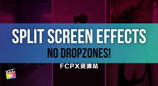 FCPX插件-13�N多��面�M合气势犹如苏醒��l分屏�赢��A�O Split Screen Effects Kit + 使用教程 FCPX插件-第1��