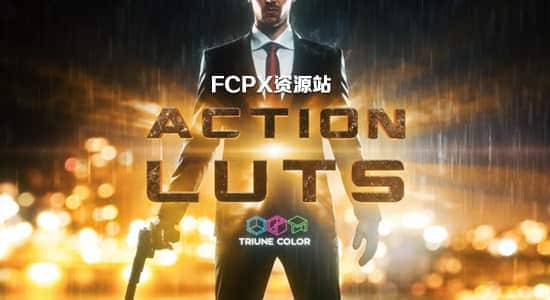 30�M��幼麟�影大片LUTS�{色�A�O Triune Digital �C Action Film LUTs FCPX插件-第1��