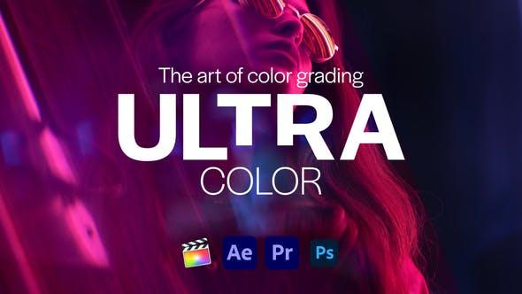 100个电影音乐流行婚礼人物风景黑白温暖产品LUTS调色预设 Ultra Color FCPX插件-第1张