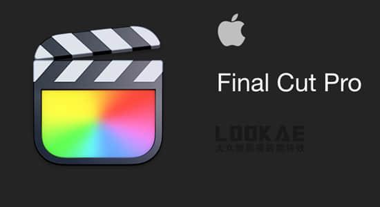 苹果视频剪辑FCPX软件 Final Cut Pro X 10.5.3 英/中文版 FCPX软件-第1张