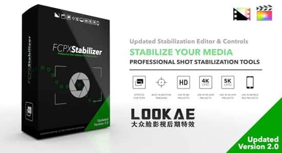 FCPX插件-镜头定点锁定自动跟踪视频稳定防抖工具 Stabilizer 2.0(抖音人脸追踪) FCPX插件-第1张