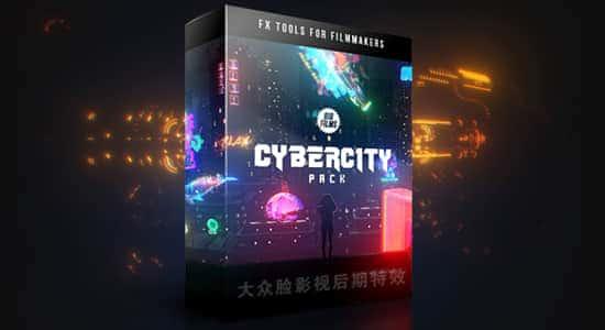 4K视频素材-251个未来科技赛博朋克发光图形元素特效合成动画 (有透明通道) Cybercity 视频素材-第1张
