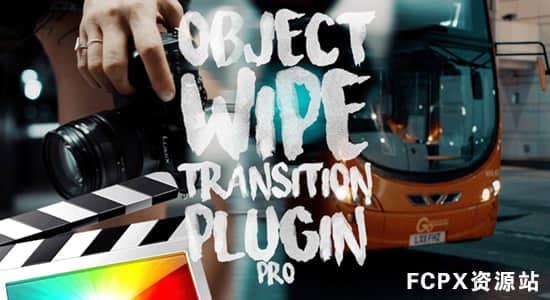 FCPX插件-53个前景物体移动遮挡擦除无缝转场过渡动画 RN Object Wipe Transition Pro FCPX插件-第1张