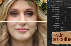 FCPX插件:磨皮润肤美容插件 FCPeffects – Skin Smoother