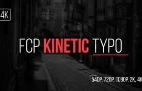 FCPX插件-36种动态文字标题排版动画 FCP Kinetic Typo