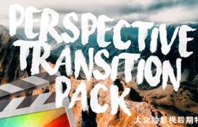 FCPX插件-12个三维透视转场过渡预设 Perspective Transition Pack – Final Cut Pro X