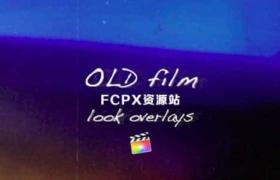 FCPX插件-8组复古老电影录像带视觉效果 Old Film Look Overlays