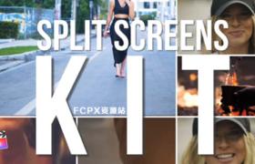 FCPX插件-24个运动画面视频分屏预设 Split Screens Kit + 使用教程